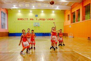 Большой спортивный зал